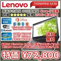 正規MS-OfficeH&B2016標準付属の良品 ThinkPad X230 Core i...