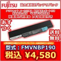 型番:FMVNBP190 FBP0240/FPB0264   P/N:CP494696-01/CP4...