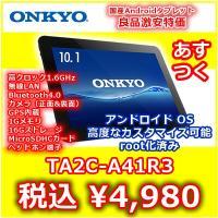 型番: ONKYO TA2C-A41R3  CPU:ARM Cortex-A9 1.6GHz メモリ...