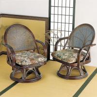 膝や腰が痛くても立ち座りがラクな回転座椅子。 籐製なので軽く、持ち運びにも便利です。 背もたれはやや...