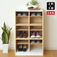 上段に履き替え用スリッパ、下段に靴を収納できるスリッパシューズラックです。 来客の多い場所などで、靴...