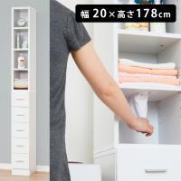 洗面所やキッチンの狭い場所のスキマを有効活用できるスリムな収納棚です。 少ないスペースで効率よく収納...