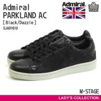 Admiralより、『 PARKLAND AC 』が入荷しました!  今期のAdmirallty C...