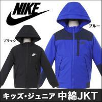 ※メール便不可商品  ○NIKE(ナイキ)から、シンプルなデザインで使いやすい! 防寒着に最適な、あ...