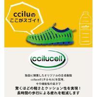 ccilu-hero(チル ヒーロー)サンダル/シューズ(一部ハーフサイズあり/マリンシューズ/ルームシューズ/室内履き)