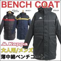 Kappa(カッパ)から快適な衣服内環境を保つ、耐久撥水性のある素材を使用したミドル丈ベンチコート。...