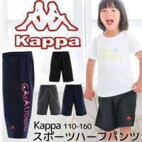◎Kappaからスポーツハーフパンツの登場! ヒップロゴがお洒落です♪ 体育や運動会、日常使いなど、...