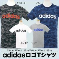 ※メール便可※ ◎アディダス adidas ボーイズ半袖Tシャツの登場! ドイツスポーツ用品ブランド...