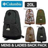 ※メール便不可商品※ コロンビア Columbia からユニセックスで使えるバッグの登場!     ...