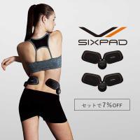 【新発売】アプリ対応で進化したSIXPADでウエスト・腕・脚を集中的に鍛える。 スマートフォンのア...