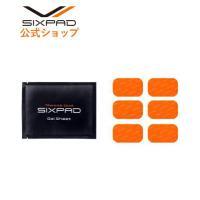 シックスパッド アブズフィット2 高電導 ジェルシート SIXPAD シックスパット シックスパック 専用 純正品 MTG
