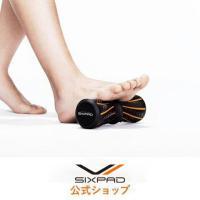 シックスパッド フットローラー SIXPAD Fitness Series【メーカー公式店】フィットネス ストレッチ フォームローラー  振動 筋肉 背中 腕 脚
