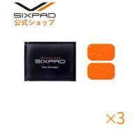 単品の購入より10%OFF(842円おトク)です! SIXPAD Body Fit ボディフィット(...