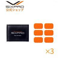 単品の購入より10%OFF(1,231円おトク)です!SIXPAD Abs Fit(腹筋専用)の高電...