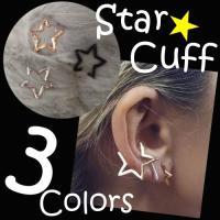 レディース 女性 アクセサリー イヤリング Jewelry Gold Star Ear Clip Cuff 星 イヤーカフ