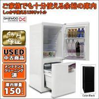 リペアメーカー - 冷蔵庫 150リットル小型冷蔵庫 DAEWOOノンフロン冷凍冷蔵庫 一人暮らし用冷蔵庫 DR-B15(中古 メンテ・クリーニング済)|Yahoo!ショッピング
