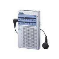 リペアメーカー - SONY ソニー ポケットラジオ 携帯ラジオ ICF-T46 ワイドFM対応|Yahoo!ショッピング