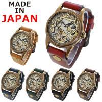 腕時計 自動巻き オートマティック Rebic REA-21B mu-ra 日本製