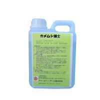 ※商品内容: 「カメムシ博士」はピレスロイド系殺虫成分ペルメトリンを主成分とする殺虫剤です。 ピレス...