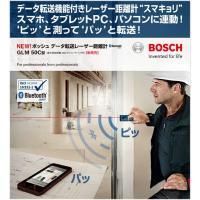 """BOSCH GLM 50 C 最新型 レーザー距離計 スマートな距離計""""スマキョリ"""" 'ピッ'と測っ..."""