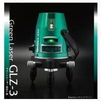 タテ・ヨコ・地墨  山真 グリーンレーザー 墨出し器 GLZ-3-J  ライン幅/10mで約2mm ...