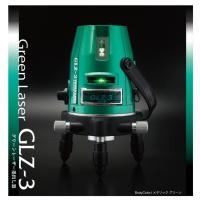 タテ・ヨコ・地墨  山真 グリーンレーザー 墨出し器 GLZ-3-W  ライン幅/10mで約2mm ...