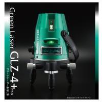 山真 グリーンレーザー 墨出し器 GLZ-4+W   タテ2本・水平・地墨・鉛直ポイント 受光器・三...