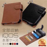 商品名:iQOS アイコス タバコ ケース 本革 レザー 手帳型 カバー レザーケース クリーナー ...