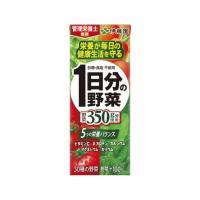 ■製品1本当たり、厚生労働省が推奨する1日の野菜摂取量350g分を使用した野菜汁100%飲料です。野...