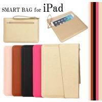iPad mini1/2/3/4,iPad Air/Air2,iPad Pro9.7インチ専用バッグ...