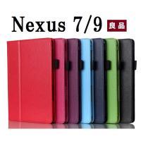 Nexus7(2013)ケース Nexus9ケース 手帳型レザーカバー メール便送料無料タッチペンホ...