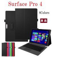 iCaseCreative村雲 - Microsoft Surface Pro 4 専用レザーケース|Yahoo!ショッピング