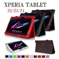 Xperia Z4 tablet ケース 送料無料 手帳型 タブレットPC カバー sony wif...