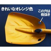 アルミ製伸縮式車載スコップ ECS-215|muranokajiya|03