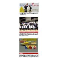 Z缶切 村の鍛冶屋×プリンス工業【ネコポス可能】ニイガタIDSコンペティション2019IDS賞受賞! muranokajiya 10