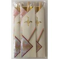 【ここがポイント!】  お祝いの席に相応しい日本製祝い箸です!  【商品仕様】  材質 吉野杉 全長...