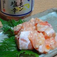 新潟 三幸 高級珍味 サーモン塩辛 200g M-34 ※発送まで1週間位かかります|muranokajiya|02