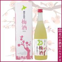 国士無双 梅酒 梅酒大会醸造梅酒部門金賞受賞酒(こくしむそう うめしゅ)  商品について -----...