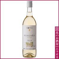 十勝ワイン ナイヤガラ 白(とかちわいん ないやがら しろ)  商品について -----------...