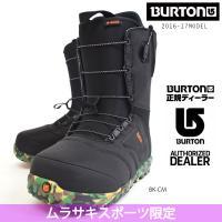 【BURTON】 バートン スノーボードブーツ BURTON×ムラサキスポーツの限定コラボレーション...