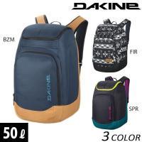 【DAKINE】ダカインのスノーボードバッグ。 ブーツ、小物、ヘルメットまでが一式入る便利なバッグが...
