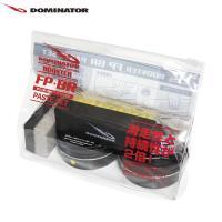 スノーボード メンテナンス用品 チューンナップ DOMINATOR ドミネーター DM-BRFP-SET FR/BR PASTE SET ペーストセット GG G29