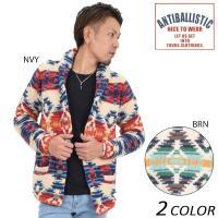 【ANTIBALLISTIC】アンティバルリスティックのセーター。 大人の印象漂うショールカラーセー...