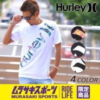 【Hurley】ハーレーからムラサキスポーツ限定の半袖Tシャツが登場! 斜めに大きくプリントされたロ...