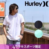 【Hurley】ハーレーのメンズ半袖Tシャツ。 胸ポケットをあしらったシンプルなディティールに、 両...