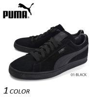 【PUMA】プーマのライフスタイルラインのカジュアルモデル。 1968年にバスケットボールシューズと...