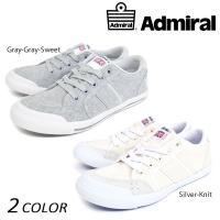 【Admiral】アドミラルのシューズ。 シャープでフラットなシルエットと、ユニセックスなスタイルが...