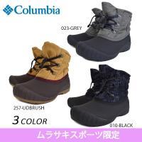 【Columbia】コロンビアのブーツ ラバーシェルの内側にリフレクティブプリントを施し、 高い保温...