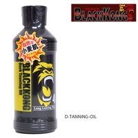 【BLACK KONG】 ブラックコングの日焼けオイル。 自然な小麦肌を目指したい方にオススメ!!!...