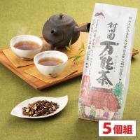 \万能茶はブレンド茶葉市場 日本国内 8年連続通信販売売上No.1/ ノンカフェイン&カロリーゼロで...